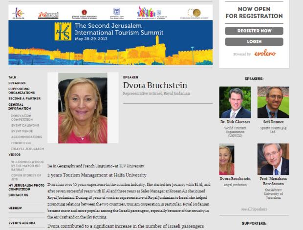 Dvora Bruchstein webpage